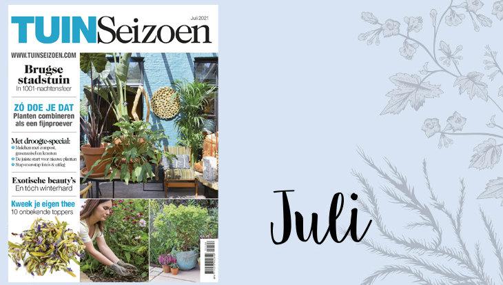 Tuinseizoen juli 2021